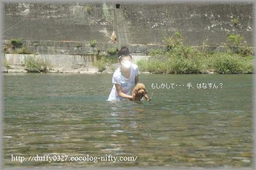 Dsc04638_convert_20110818191058_2
